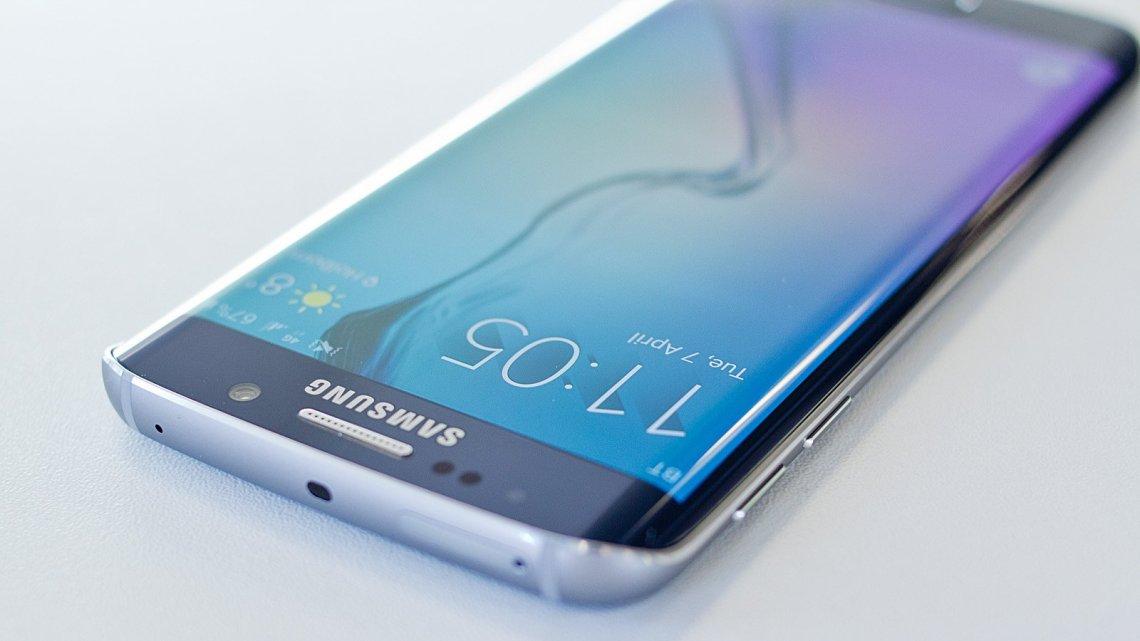 Galaxy_S7_Edge