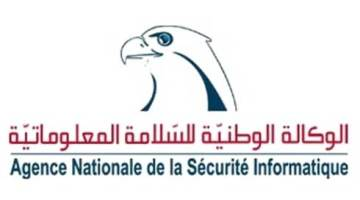 ansi-tunisie