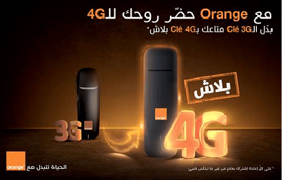 orange-cle-4G_0