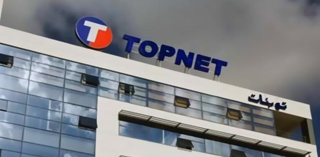 grève-des-employés-de-TOPNET