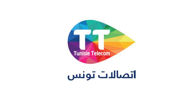 Tunisie-Telecom-recrute-30-Chargés-Clientèle