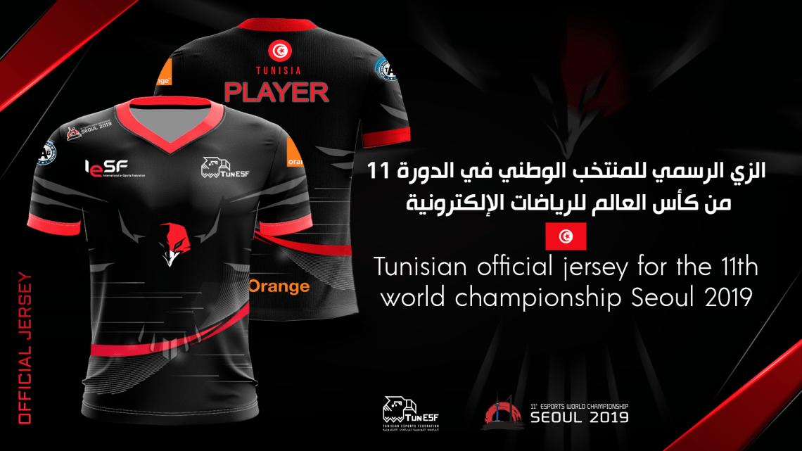 official-jersey-v5