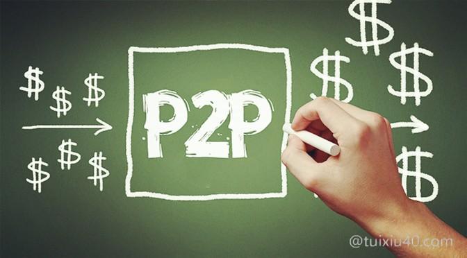 这颗高利息鸦片,要不要吸一口?剖析日本P2P网贷