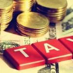 报税便利手册