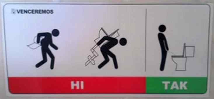 Śmieszny Znak w Toalecie Tak nie