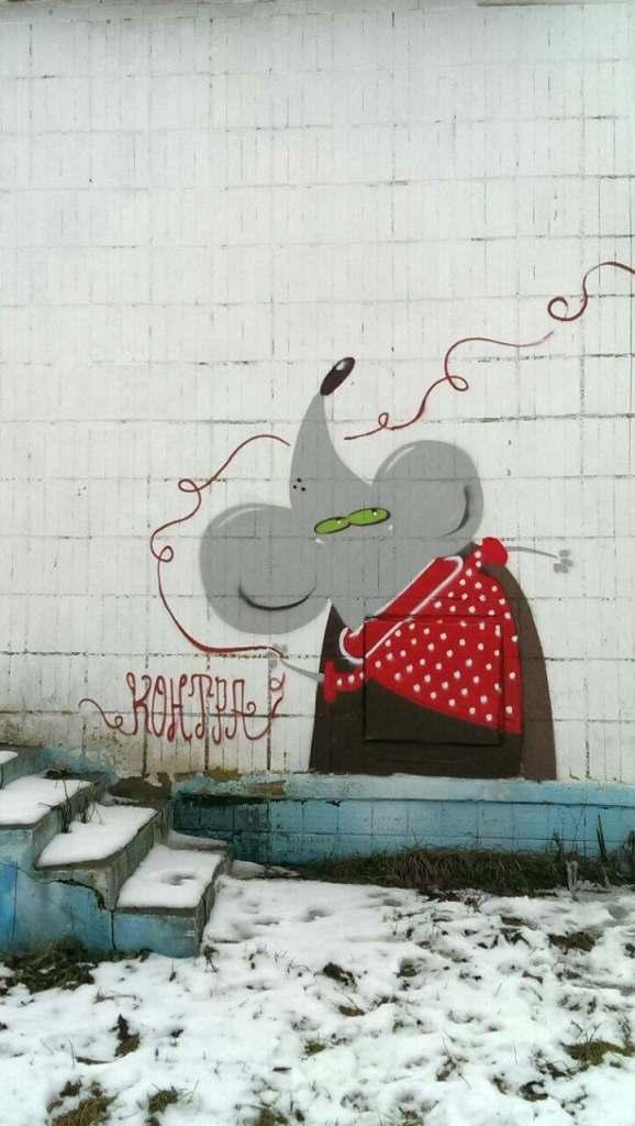 Mouse mysz mice Maus мыш миша souris grafitti Baranowicze Belarus