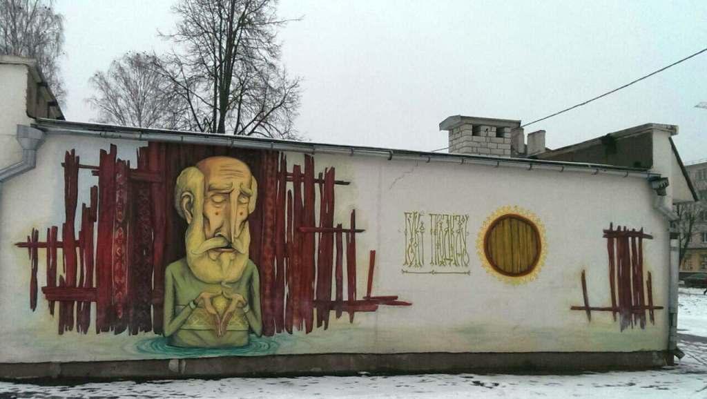 Senior old man старий le vieil homme der alte Mann стары Starszy pan Baranowicze murales Białoruś sztuka miasta ulicy farby