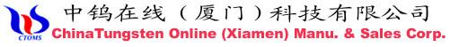 chinatungsten online