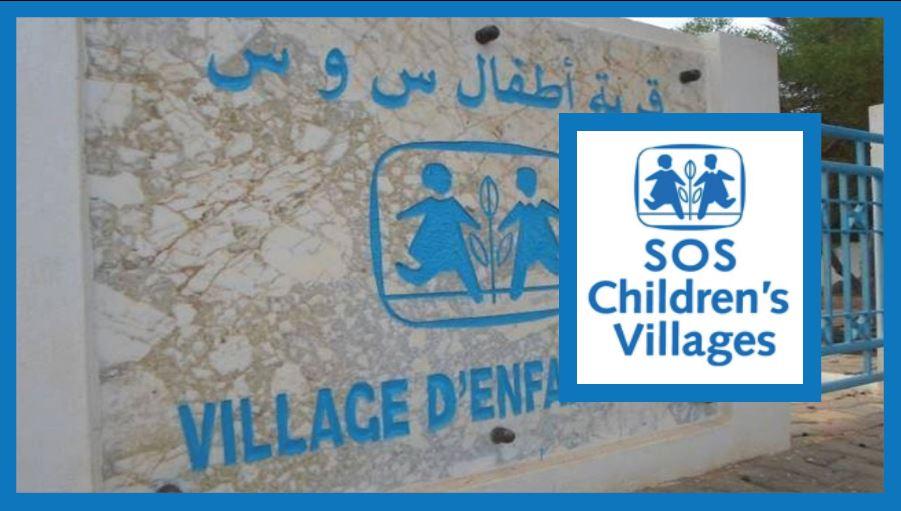 P0097 جمعية قرى الأطفال بتونس تنتدب عديد الأعوان