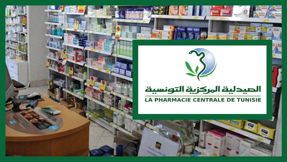 P0108 مجموعة مخابر أدوية تنتدب أعوان