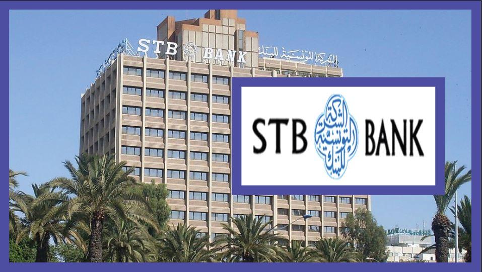 P0129 مناظرة الشركة التونسية للبنك STB لإنتداب 99 عامل وعون
