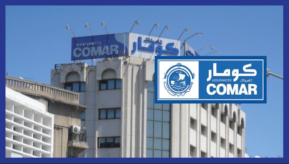 P0135 تأمينات كومار تعلن مناظرة إنتداب