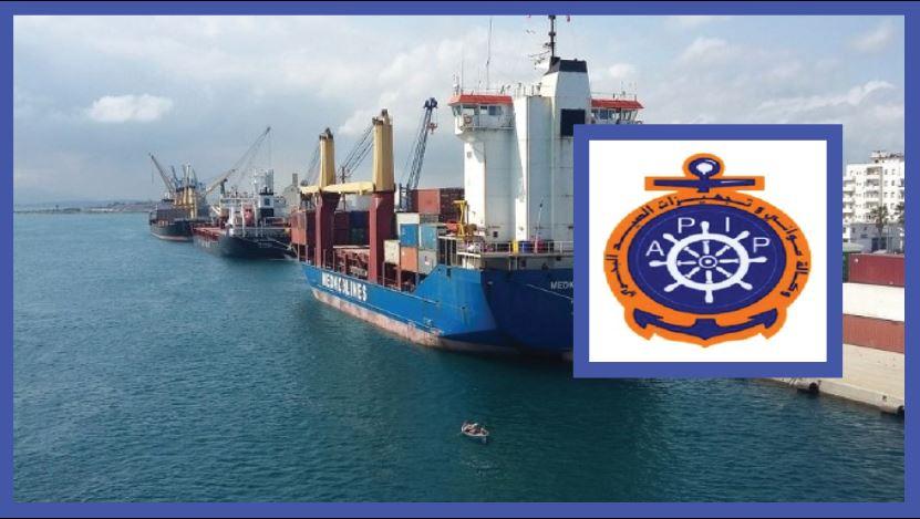 P0163 مناظرة انتداب اعوان واطارات: وكالة موانئ وتجهيزات الصّيد البحري