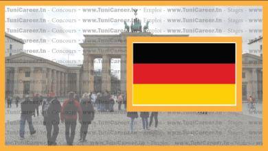 P0198 فيزا لألمانيا للتونسيين الباحثين عن عمل