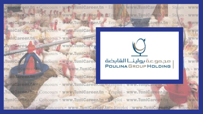 P0201 انتدابات بمجموعة بولينا القابضة