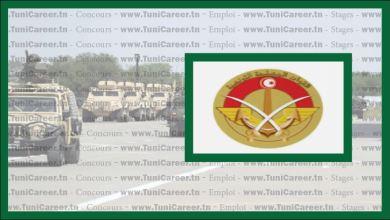 P0209 مناظرة إنتداب بالجيش التونسي تلامذة ضباط صف بالبحرية