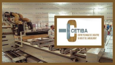 P0222 مناظرة إنتداب بالمركز الفني لصناعة الخشب و التأثيث