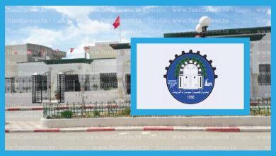 P0232 مناظرة بلدية قصيبة سوسة و الثريات
