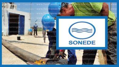 P0242 بلاغ نتائج مناظرة الصوناد Concours SONEDE