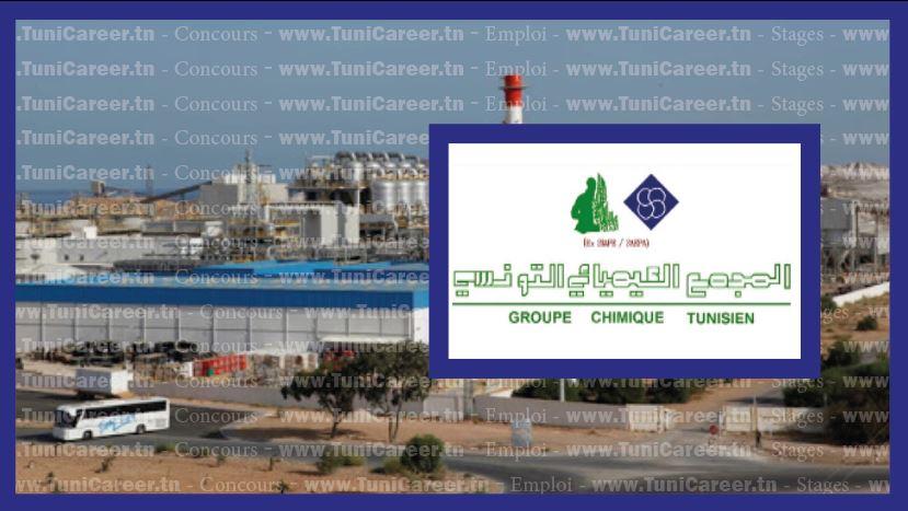 P0243 مناظرة المجمع الكيميائي التونسي لانتداب 1602 عون تنفيذ وتسيير