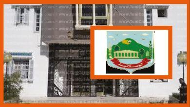 P0253 مناظرة بلدية الوسلاتية إنتداب 10 أعوان