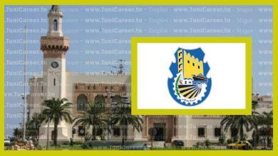 P0255 مناظرة انتداب خريجي الاجازة اختصاص هندسة مدنية في بلدية صفاقس