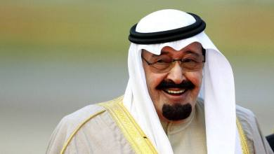 Photo of السعودية تعلن عن ''مخطط خطير'' داخل أراضيها