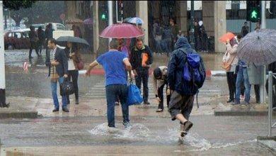 Photo of غدا: إمكانية نزول الأمطار وانخفاض تدريجي في درجات الحرارة