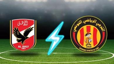 Photo of بث مباشر : الترجي الرياضي – الأهلي المصري