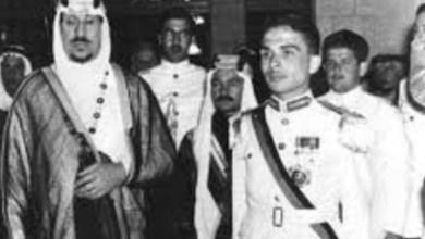 Photo of نص رسالة الملك السعودى فيصل بن عبد العزيز إلى الملك الأردنى الحسين بن طلال بعد حرب 1967