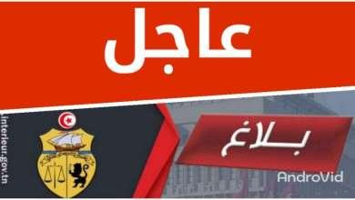 Photo of الداخلية تحبط مخطط إرهابي خطير في تونس