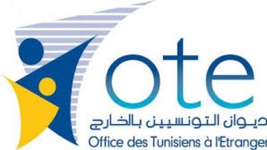 Photo of شبهات فساد في ديوان التونسيين بالخارج