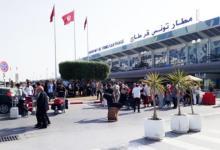 Photo of مطار تونس قرطاج: اجراءات جديدة إجبارية..وخطايا للمخالفين