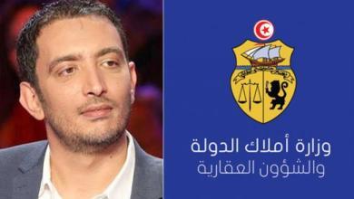 Photo of وزارة أملاك الدولة ترّد على مزاعم ياسين العياري
