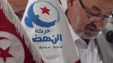 Photo of حركة النهضة تعلن موقفها من تشكيل الحكومة