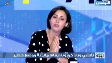 Photo of الدكتورة نوال الشاوش : أسبوعين وسنجبر على اختيار من سيعيش ومن سيموت