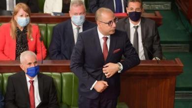 Photo of اليوم: أعضاء حكومة المشيشي يؤدون اليمين الدستورية