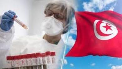 تسجيل 72 حالة وفاة و1295 إصابة جديدة بكورونا في تونس