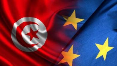 الاتحاد الأوروبي يخصص 5,6 مليون أورو لدعم مشروع إعادة تهيئة وتعصير متحف قرطاج