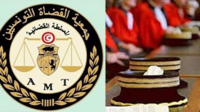جمعية القضاة تقرر مواصلة الإضراب