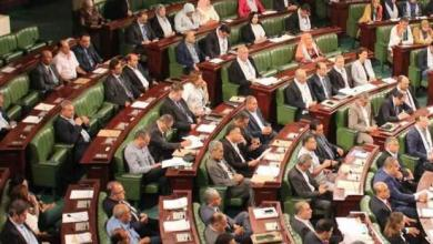 مجلس النواب مصدح مفتوح للخطاب الداعشي: كفى!