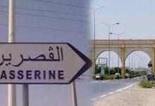 Photo of حجر صحّي شامل في القصرين