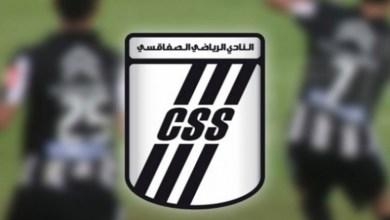 Photo of النادي الصفاقسي يتأهل إلى نهائي كأس تونس