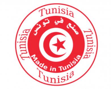 image-made-in-tunisia-tunisia-economic-city