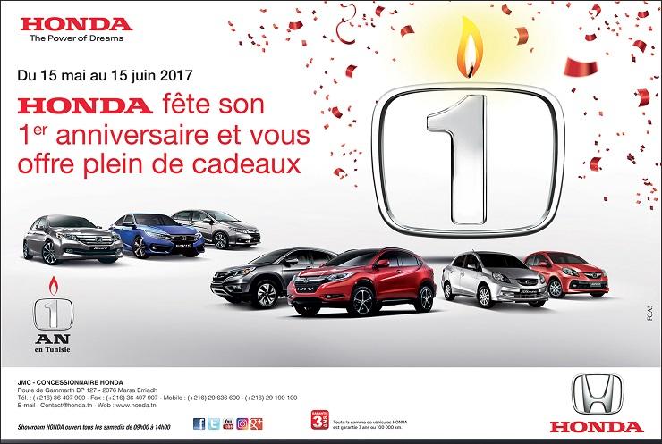 Présentation du nouveau showroom Honda Tunisie aux médias tunisiens