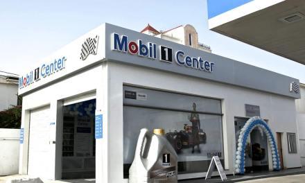 2e centre Mobil 1 à la Station Service OiLibya Tunisie de Hammamet Sud