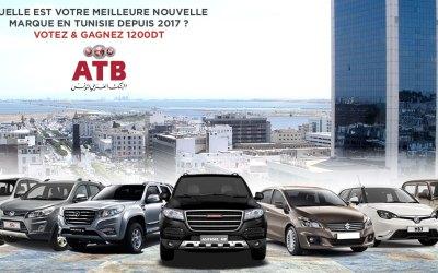 Meilleure Nouvelle marque Automobile en Tunisie, notre 4e Sondage 2018