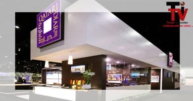 Qatari -Diar -dope -les -moyens -de -ses- filiales- tunisiennes