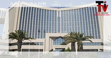 tunisie-bourse-chute-de-395-du-resultat-net-semestriel-damen-bank