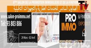 pro-immo2017-صالون-الخدمات-العقارية